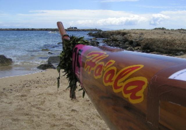 hoola kao canoe